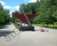 Тротуарная плитка брусчатка, аллея Центрального парка им. Белоусова в г. Тула