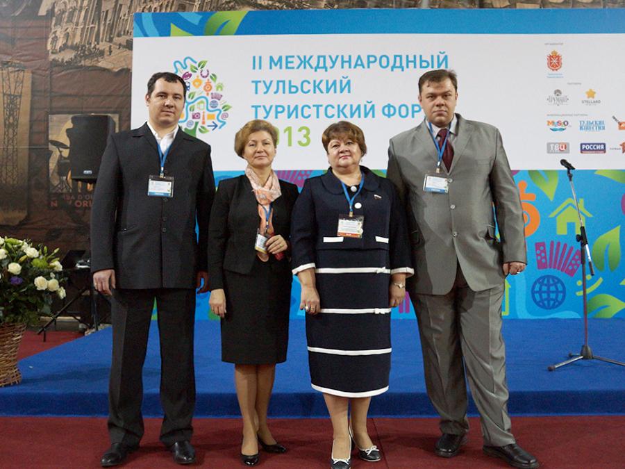 Stellard на международном туристском форуме