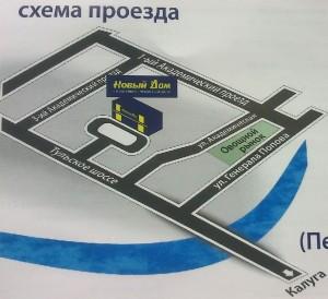 Купить тротуарную плитку в Калуге