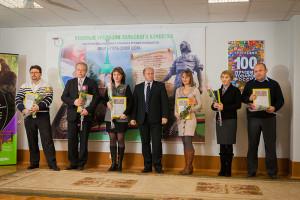 Награждение участников конкурса 100 лучших товаров России